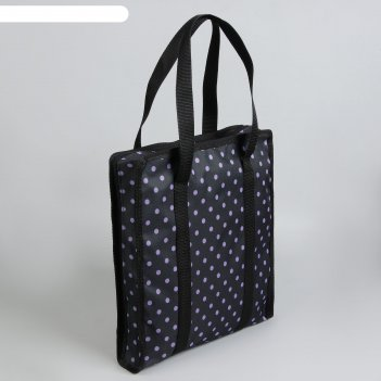 Сумка для рукоделия «горох» 35 x 30 x 7 см, цвет чёрный