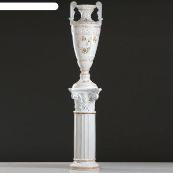 Ваза напольная диана с колонной, белая, золотая ветка