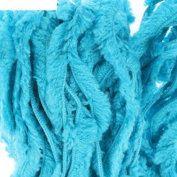 Пряжа меховая 20% меринос.шерсть, 80% акрил 40м/200гр (0474, голубая бирюз