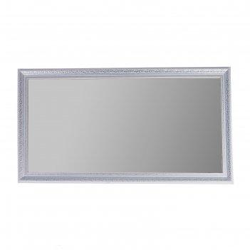 Зеркало «версаль»,  настенное, 50x95 см