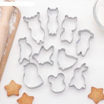 Набор форм для вырезания печенья звери, 10 шт