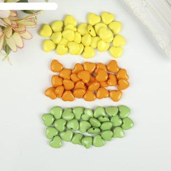 Бусины для творчества сердце, 10 мм, 30 грамм, желтые, оранжевые, зеленые