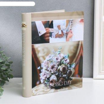 Фотоальбом магнитный свадьба 20 листов 23х28 см