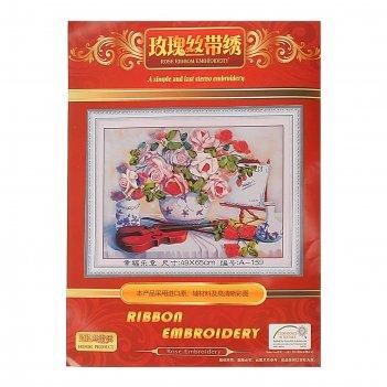 Набор для вышивания лентами букет музыканта размер основы 49*65 см