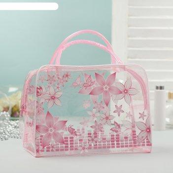 Косметичка-сумка банная пятилистник, 2 ручки, цвет розовый
