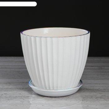 Горшок для цветов калифорния, белый жемчуг, 3.5 л