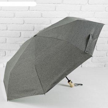 Зонт автоматический «однотонный», 3 сложения, 8 спиц, r = 52 см, цвет серы