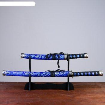 Катаны сувенирные 2в1 на подставке, синие ножны с узорами