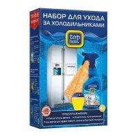 Набор для ухода за холодильниками top house, 3 предмета