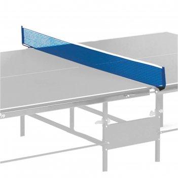 Сетка для настольного тенниса, с крепежом, нейлон, 180 х 14,5 см