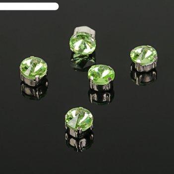 Стразы в цапах (набор 5 шт), 8*8мм, цвет светло-зеленый в серебре