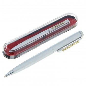 Ручка шариковая подарочная в пластиковом футляре поворотная стразы серыми