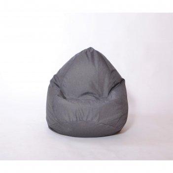 Кресло-мешок «юниор», диаметр 75 см, высота 150 см, цвет графит