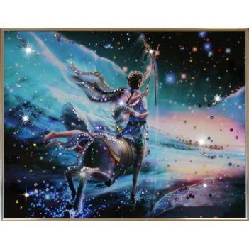 Картина сваровски - стрелец кагая