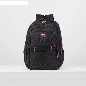 Рюкзак турист тимур, 28*14*43, отд на молнии, 5 н/карманов, черный