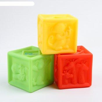 Набор игрушек для ванны «кубики», 3 шт.