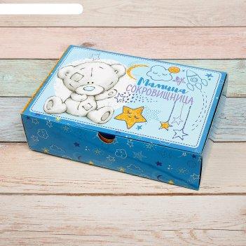Набор складных памятных коробочек  me to you наш малыш