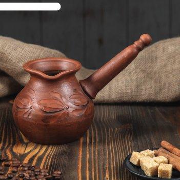 Турка для кофе гончарная, 0,6 л