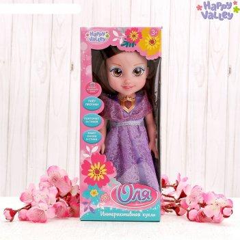 Кукла интерактивная «подружка оля» с диктофоном, поёт, понимает фразы, рас