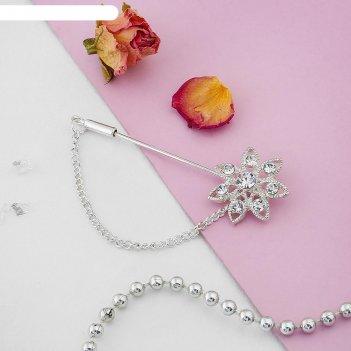 Булавка цветочек с цепочкой, цвет серебро