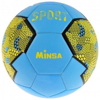 Мяч футбольный minsa sport р.5, 260 гр, 32 панели, pvc, камера бутил
