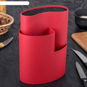 Подставка для ножей и столовых приборов 18х11 см нео, цвет красный