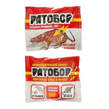Зерно от грызунов ратобор пакет 100 гр