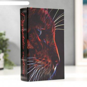 Сейф-книга дерево кожзам леопард в лучах лазера 21х13х5 см