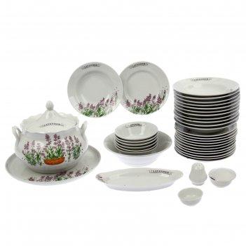 Сервиз столовый 37 предметов 2 вида тарелок ф.идиллия лаванда