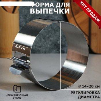 Форма для выпечки и выкладки с регулировкой размера круг, 12-20 х 6,5 см