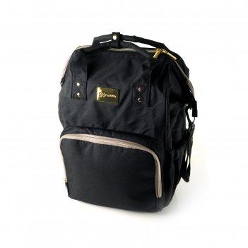 Рюкзак для мамы f1, цвет чёрный