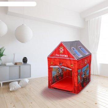 Детская игровая палатка пожарная станция 70х93х103 см