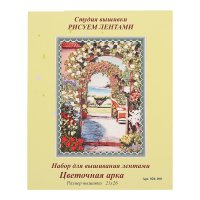 Набор для вышивания лентами цветочная арка 020-100