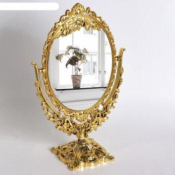 Зеркало настольное «ажур», с увеличением, зеркальная поверхность — 16 x 22