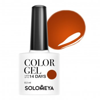 Гель-лак solomeya color gel hot chili, 8,5 мл