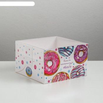 Коробка для капкейка «самого прекрасного тебе», 16 x 16 x 10 см