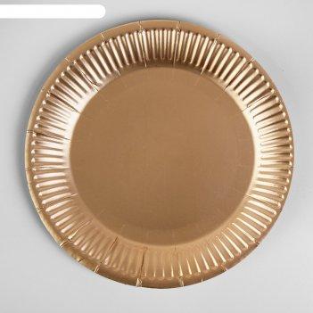 Тарелка бумажная, 18 см, набор 6 шт., розовое золото