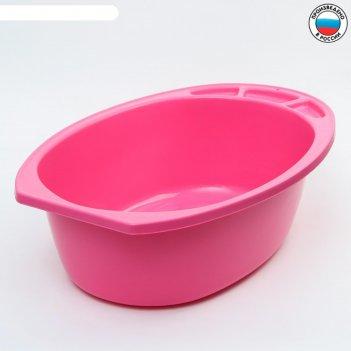 Ванночка детская 80 см., цвет розовый