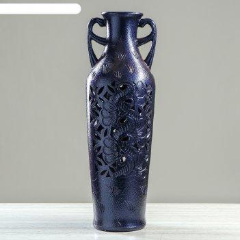 Ваза напольная ксения антика хром, синий, 72 см
