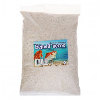 Грунт для аквариума белый песок, 1кг