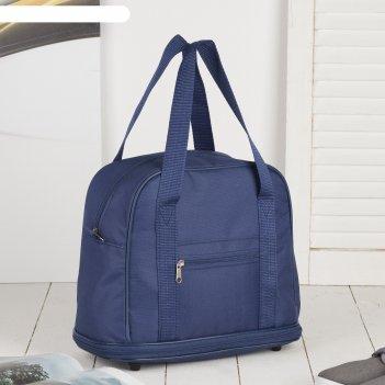 7886 п-600 сумка хозяйственная трансформер, 32*27/38*15, синий, 1 отд, 1 н