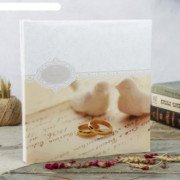Фотоальбом магнитный 30 листов свадебный альбом-4 31,5x32,5 см