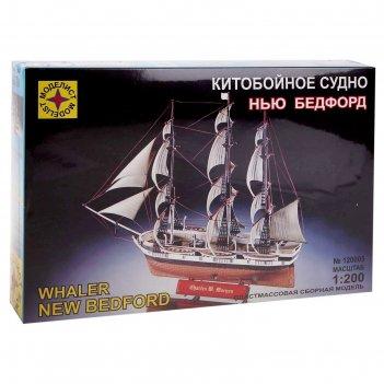 Набор сборной модели - корабль китобойное судно нью бедфорд (1:200)