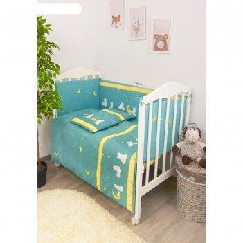 Комплект в кроватку «мечтатели», 7 предметов, бирюзовый