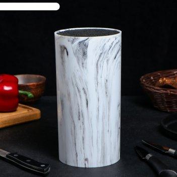 Подставка для ножей мрамор 22х11 см, цвет белый