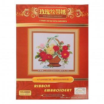 Набор для вышивания лентами цветы в корзинке размер основы 45*50 см