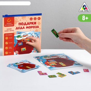 Магнитная игра подарки деда мороза