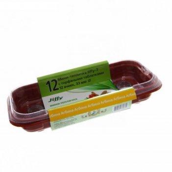 Набор мини-теплиц с торфяными таблетками (d = 33 мм, 12 шт.), 60 шт.