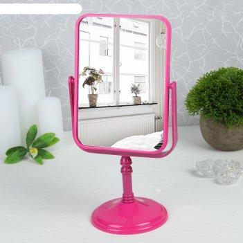 Зеркало настольное на ножке прямоугольник, двухстороннее, с увеличением, ц
