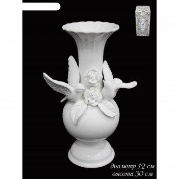 Ваза голубь и голубка в подарочной упаковке, керамика, 30 см